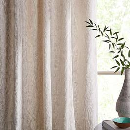 Abstract Meadow Jacquard Curtain - Platinum